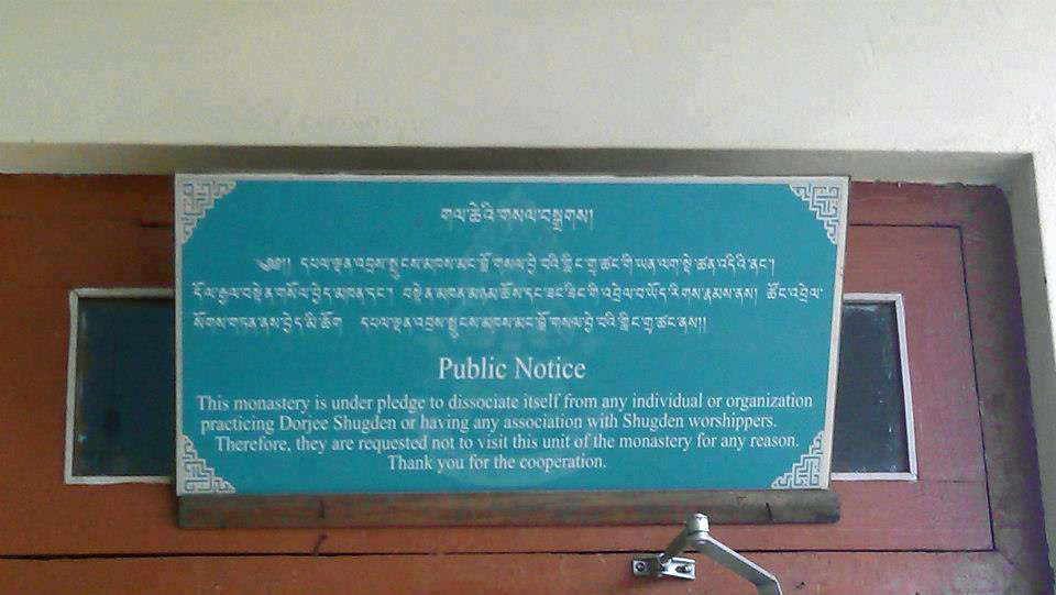 Public Notice This monastery is under pledge to dissociate itself from any individual or organization practicing Dorjee Shugden or having any association with Shugden Worshippers. Therefore, they are requested not to visit this unit of the monastery for any reason. Thank you for the co-operation. The Loseling Altruistic Medical Association (LAMA) is a charitable medical association registered with the government of Karnataka, India. This medical association runs Loseling Clinic, at Drepung Loseling Monastery, which is supposed to provide healthcare to all Tibetans, both ordained and lay.