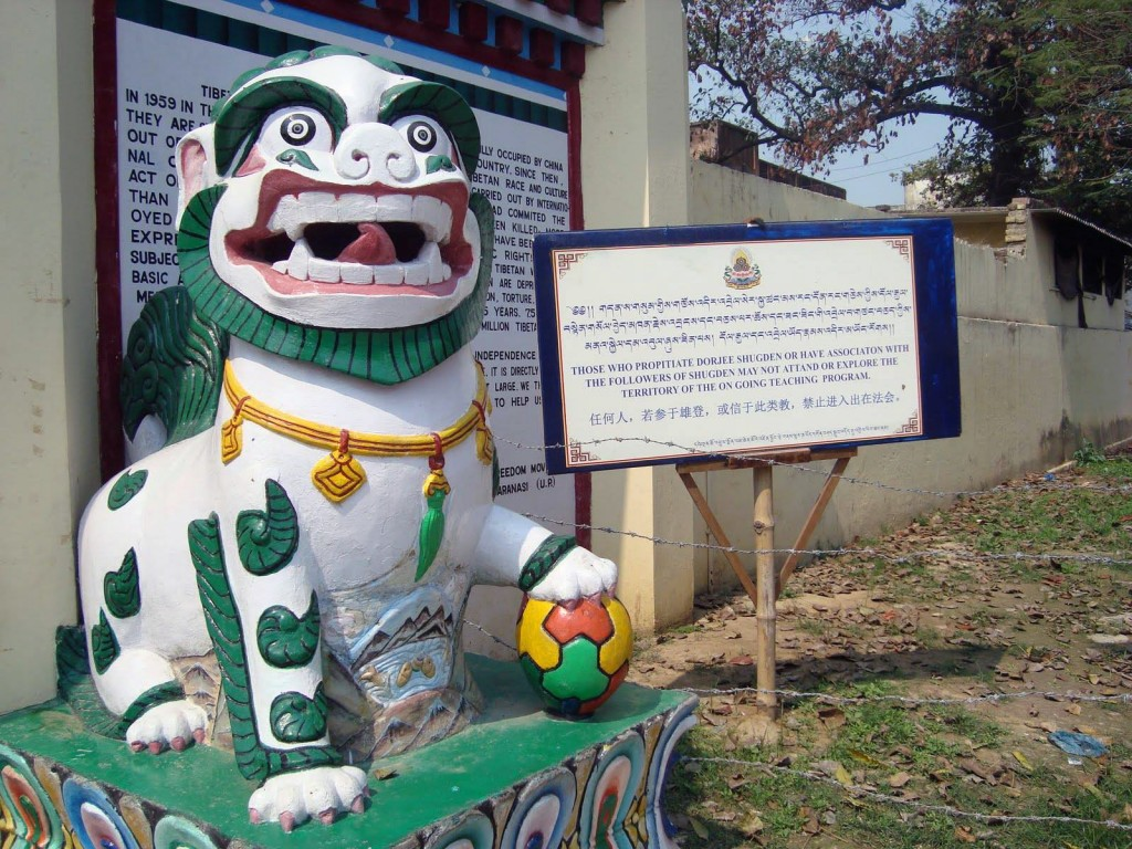 Sign at Tibetan Monastery in Sarnath, India